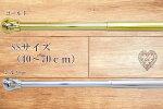 NEWタイプテンションポール(つっぱり棒)Sサイズ