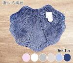 New!選べる6色海色oceancolorプチシェル『トレイマット』可愛い貝の形おしゃれオリジナル深海/海猫/珊瑚礁/桜貝/夏海/砂浜/