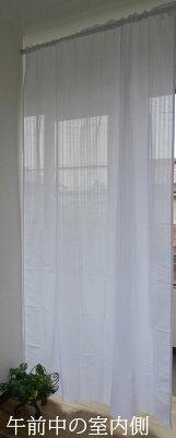 上部筒縫いだから隙間風入り難い★防寒★間仕切り★高い天井用★送料無料★リビングの間仕切りや階段にお勧め【縦250cm】『カフェカーテン』ロング防炎!遮熱断熱節電出来る長い紫外線防止UVカット帝人の生地使用無地