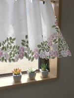 送料無料刺繍のお花クチュール『カフェカーテン』【縦45cm】目隠し出来ますオールカット刺繍だから高級感と愛らしさを醸し出します。小窓用