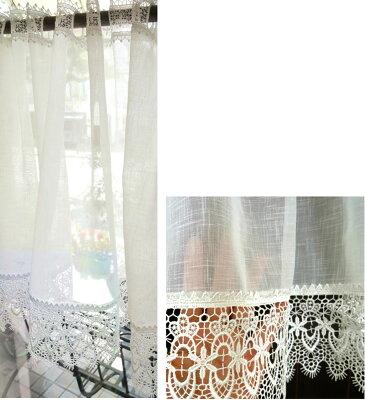 細幅窓用【横70cmx縦45cm】ティアラのレースが、可愛い『カフェカーテン』シンプル可愛いショート