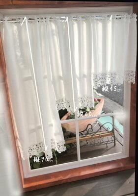 送料無料【縦45】お部屋から少し景色が、見えて外から見えにくい遮熱出来る『カフェスカーテン』白の縦縞ストライプ模様は、どんなお部屋にもマッチします。サイズ【RCP】北欧