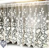 パリでも同時販売中 ☆ランキング1位御礼【60cm★送料無料】 『カフェカーテン』  [cls] ふっくらナチュラルな感じの コットン刺繍、柔らか織りチュールが、特徴です。アイボリー 北欧 草花小窓用