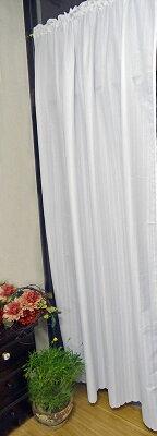 送料無料★勝手口にお勧め【縦170cm】防炎!遮熱断熱節電出来る長い『カフェカーテン』紫外線防止UVカット帝人の生地使用無地当店オリジナル品