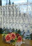ドイツ製ナチュラルカラー★『カフェカーテン』セミロング縦60cm川島織物セルコン【RCP】P06Dec14