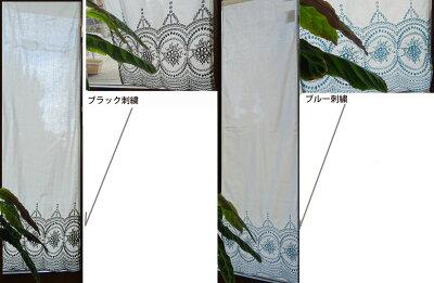 NEW送料無料★新★デザイン★北欧風★『パネルカーテン』細窓勝手口のカーテンに!2枚3枚とつなげは、間仕切りのれん。アイボリーのおしゃれでお手頃価格。北欧風【RCP】P06Dec14【HLS_DU】