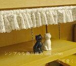 限定販売【送料無料】【縦9cm横190m】超ミニオフホワイトチュール『カフェカーテン』小窓用棚の飾りにも