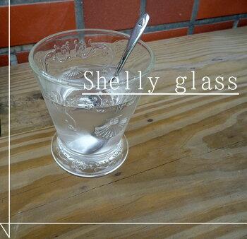 飾りに夏の飲み物に『シェルタンブラー』フランス製ガラスコップハワイアン【HLS_DU】おしゃれミニ花瓶
