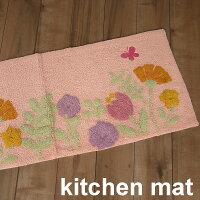 あす楽訳あり店長も愛用インド綿100%で足触りがいい『キッチンマット』180cm長い洗面マットにもおすすめかわいい花柄お花フラワーピンクコットン華やか蝶北欧ロングおうち時間を楽しく