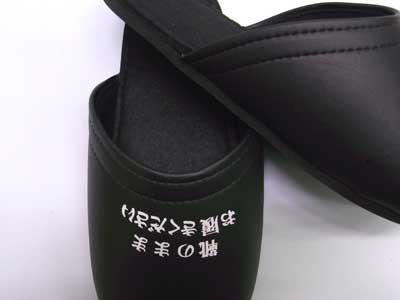 靴のままで履けるとっても大きなスリッパ