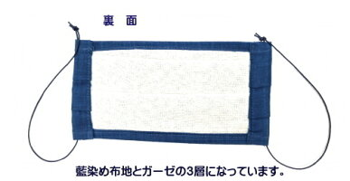 【即納】藍染め 布マスク 通気性抜群大人用のプリーツマスクハンドメイド  全5柄 除菌OK 洗い替えに!