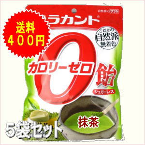 Latent S calorie Candy Green tea taste x 5pcs set fs3gm