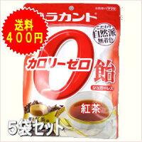 紅茶×5袋セット