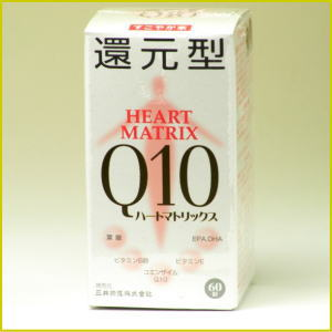 Reduced heart matrix Q10 ☆ 120 grains × 3 piece set fs3gm