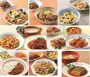 【訳あり】ニチレイ カロリーナビ240 21食セット【旧名:ニチレイ糖尿病食】【あす楽対象商品】