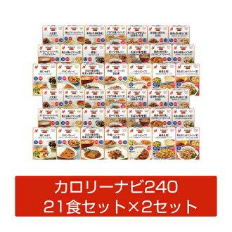 Nichirei Carolina by 320 21 meals set 2 set fs3gm