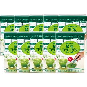 Kamai猪肉皮所食用的AFC绿茶胶原蛋白[棒型]《 30包x 10盒套装>> FC补充剂》 [明天音乐的产品] [轻松的礼物地址](父亲节)