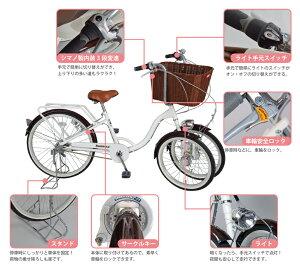 Bambinaバスケット付三輪自転車MG-CH243B