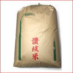 【送料無料】【玄米】元気米玄米30kg(ピロール農法で作ったピロール米)【あす楽対象商品】【楽ギフ_のし宛書】【after20130610】