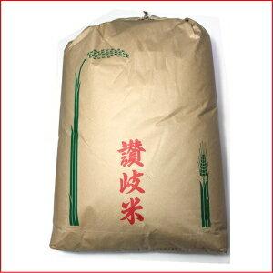 【H27年度新米】元気米玄米30kg(ピロール農法で作ったピロール米)【楽ギフ_のし宛書】【rice_RH_0207】【RCP】