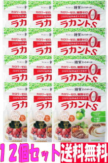 Rakanto-S 800g x 12 bags (Sweetener of a calorie zero)