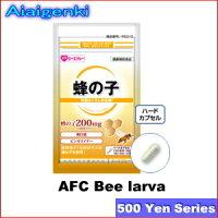 AFC蜂の子500円シリーズ