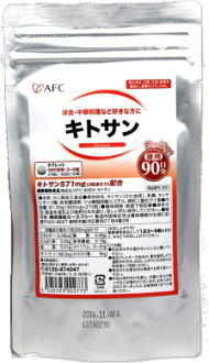 AFC L- Chitosan (90 days series)  [supplement /chitosan/Supplement](AFC supplement)