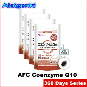 AFC Coenzyme Q10 & + Asta xanthine for 1 year (90 days series * 4 sets) [supplement /Coenzyme/Supplement](AFC supplement)