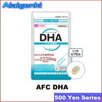 AFCDHA500円シリーズ