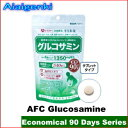 Glucosamine90