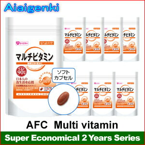AFC Multi Vitamin for 2 years (90 days series * 8 sets) [supplement /multi vitamin/Supplement](AFC supplement)