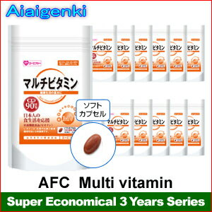 AFC Multi Vitamin for 3 years (90 days series * 12 sets) [supplement /multi vitamin/Supplement](AFC supplement)