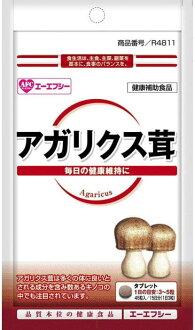 AFC Agaricus mushrooms 500 series x 2 pieces set (Elevator supplements) [fs04gm]