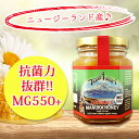 Manuka_550_title