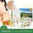 APRIAGE(アプリアージュ)...
