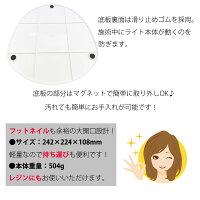 ジェルネイルライト硬化用LEDライト56Wホワイト