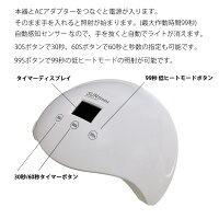 ジェルネイルライト硬化用LEDライト30Wホワイト低ヒートモード機能搭載ネイルジェルセルフネイルレジン自動感知センサー