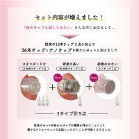 電動ダーマスタンプ日本語説明書付替チップ3タイプ計5個付0.25ミリ-2.0ミリに調整可能美顔器ダーマスタンプダーマペン針マイクロニードルニキビ跡鍼毛穴しわたるみ妊娠線ほうれい線ニキビ薄毛