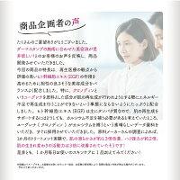 【ダーマソリューションセラム】美容液ランキング人気オススメ母の日
