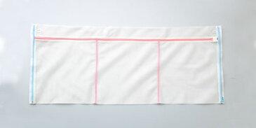 絡みにくい洗濯ネット 筒型 ◆洗濯物の仕分けに 小物洗い 靴下洗い