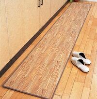 送料無料 木目調 キッチンフロアーマット (44*250cm)明るめブラウン    10P26Aug11