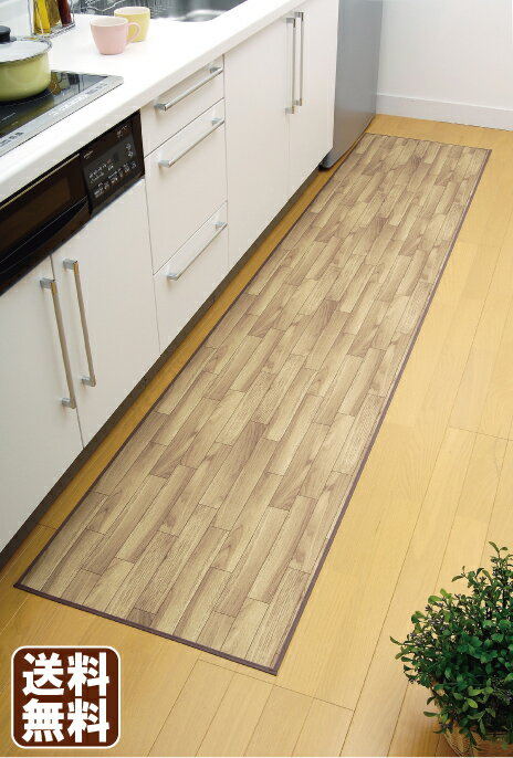 Wood kitchen floor mat ( 57 * 270 cm ) grey-brown kitchen mat flooring harmonics 10P02jun13