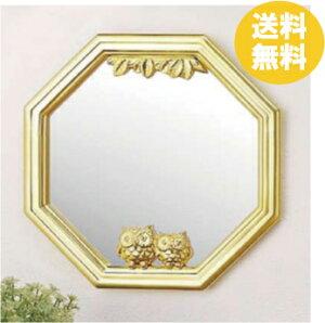 【送料無料!!】玄関先に飾って♪ゴールドのふくろうの装飾がオシャレ。ふくろう八角ミラー (...