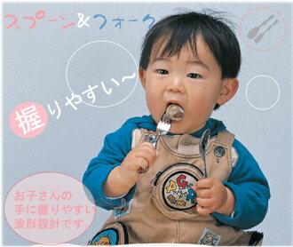 To the kids spoon & fork set children's baby debut ☆ children Dinnerware 10P02jun13