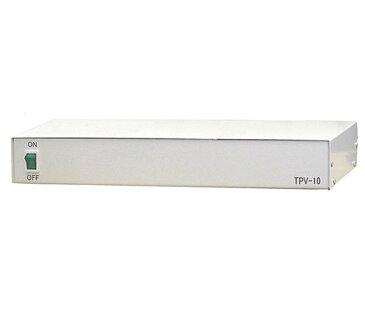 10CHワンケーブルユニット TPV-10 代引手料無料 送料無料 テスコムジャパン 防犯カメラ