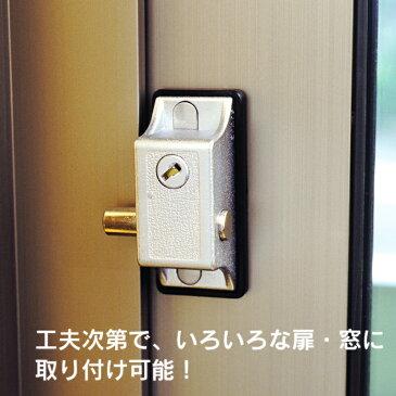 インサイドロック シルバー 鍵 カギ 防犯 セキュリティ 出窓 サッシ ドア 勝手口 徘徊防止 防犯グッズ
