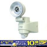 【期間限定!エントリーでポイント10倍!】乾電池式LEDセンサーライト RITEX(ライテックス)LED-110 防雨構造により雨に濡れる屋外でも安心して設置できます。 1.3WLED 防犯グッズ