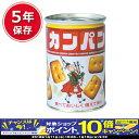 三立製菓(サンリツ)缶入りカンパン 100g