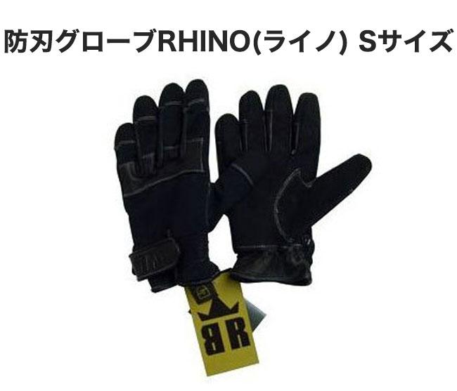 防犯関連グッズ, その他 RHINO() S BLADE RUNNER() RHINO