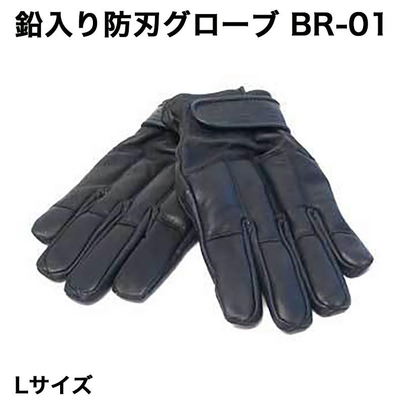 防犯関連グッズ, その他  BR-01 L BLADE RUNNER() BR01